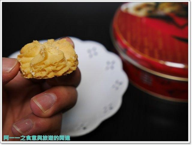 香港美食伴手禮珍妮曲奇生記粥品專家小吃人氣排隊店image037