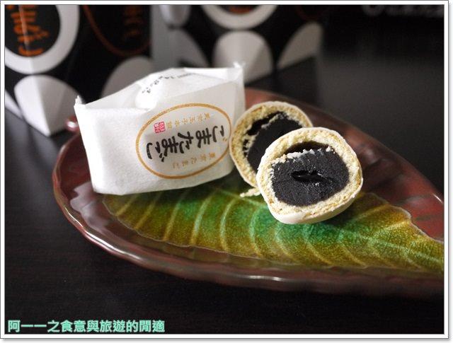東京伴手禮點心銀座たまや芝麻蛋麻布かりんとシュガーバターの木砂糖奶油樹image028