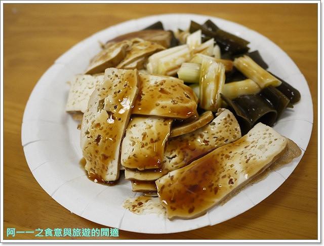 台東知本美食湘琪牛肉麵松美冰店芒果冰老店image005