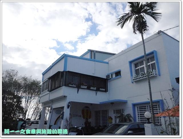 P1690253台東民宿彩虹53