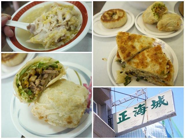 台東美食小吃正海城北方小館蔥油餅酸菜白肉鍋page