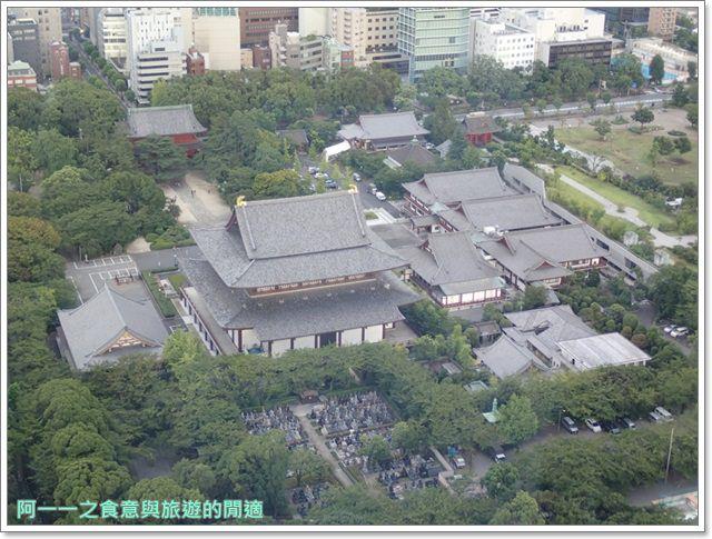 日本東京旅遊東京鐵塔芝公園夕陽tokyo towerimage034
