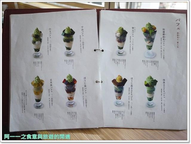 茶寮都路里東京車站美食抹茶京都大丸甜點挫冰人氣排隊image016