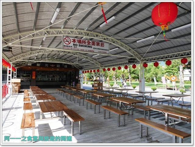 花蓮觀光糖廠光復冰淇淋日式宿舍公主咖啡花糖文物館image051