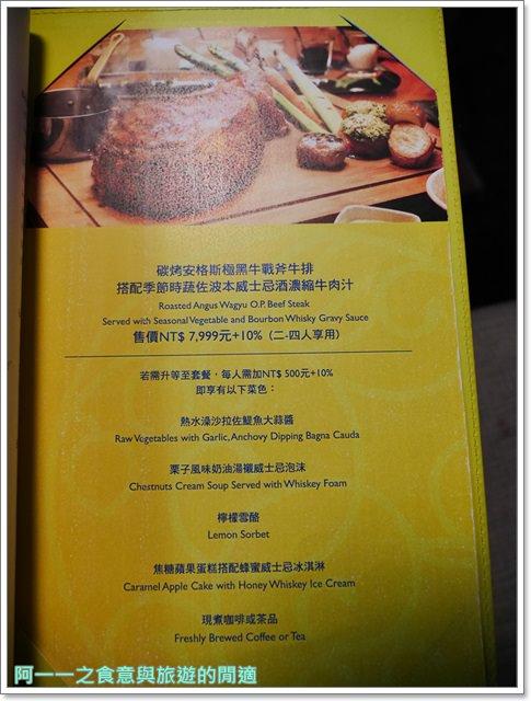 台北慕軒gustoso義大利料理buffet聚餐madisontaipei飯店image019