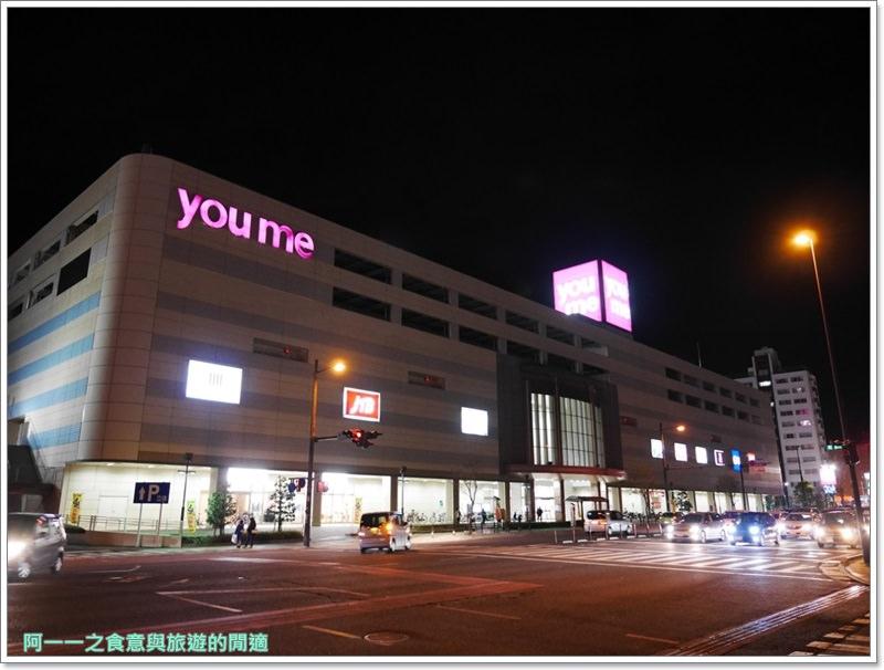 九州別府住宿.溫泉.新鶴田飯店.Hotel-New-Tsuruta.晚餐image062