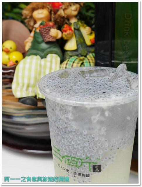 民生社區美食飲料三佰斤白珍珠奶茶甘蔗青茶健康自然image022