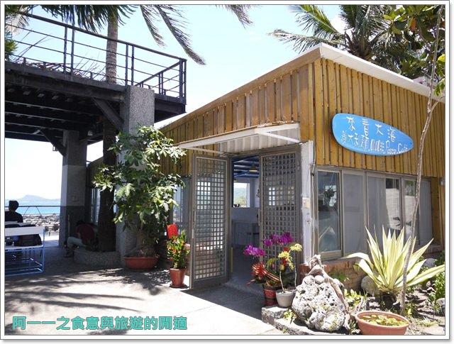 台東美食旅遊來看大海義大利麵無敵海景新蘭漁港image011