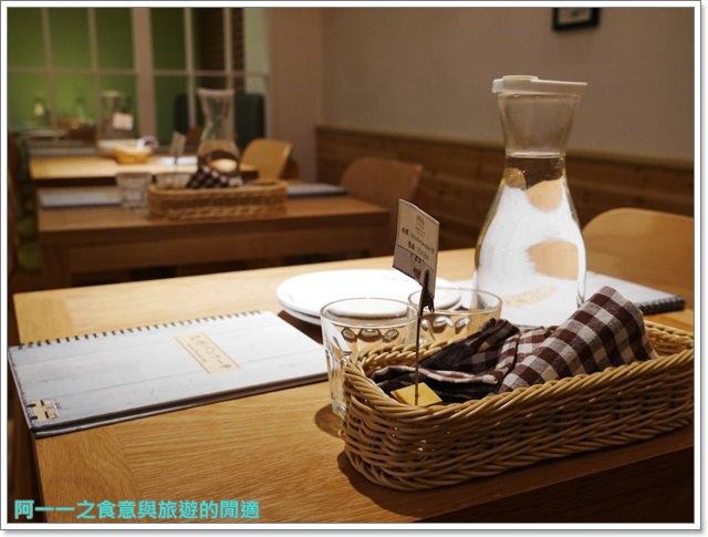 九州鬆餅.松菸店.捷運市政府站.美食.下午茶.抹茶提拉米蘇.甜點image015