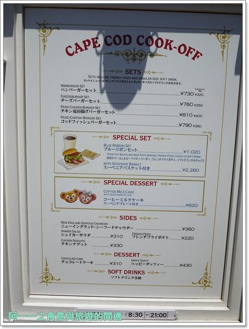 東京迪士尼海洋美食duffy達菲熊午餐秀gelatoniimage032