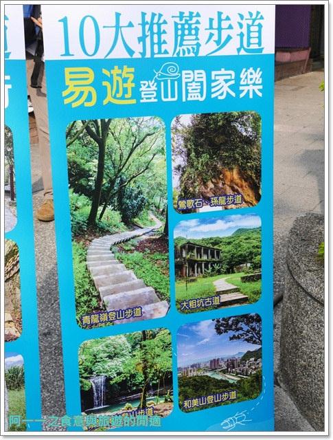 樹林大同山青龍嶺大棟山新北市登山旅遊節劉克襄image003
