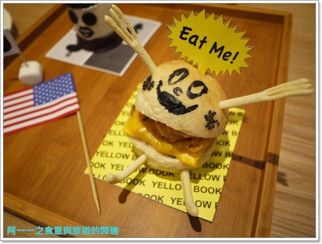韓式炸雞牛肉漢堡台北西華飯店b-oneimage097