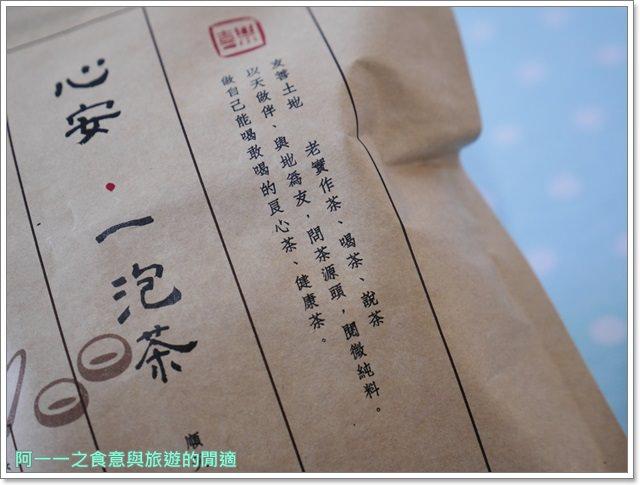 識學茶堂.心安一泡茶.睿茶.中興大學.青心烏龍.金萱茶.四季春image018