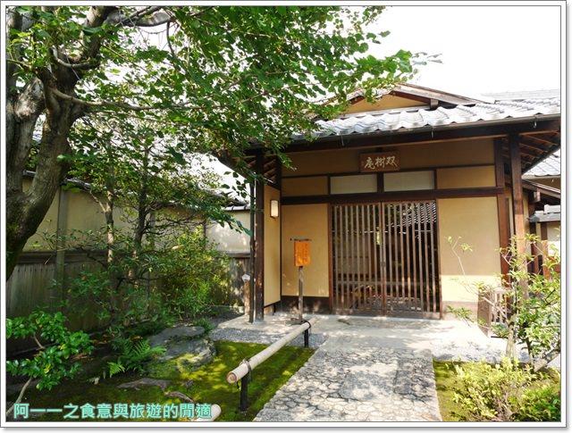 姬路城好古園活水軒鰻魚飯日式庭園紅葉image057