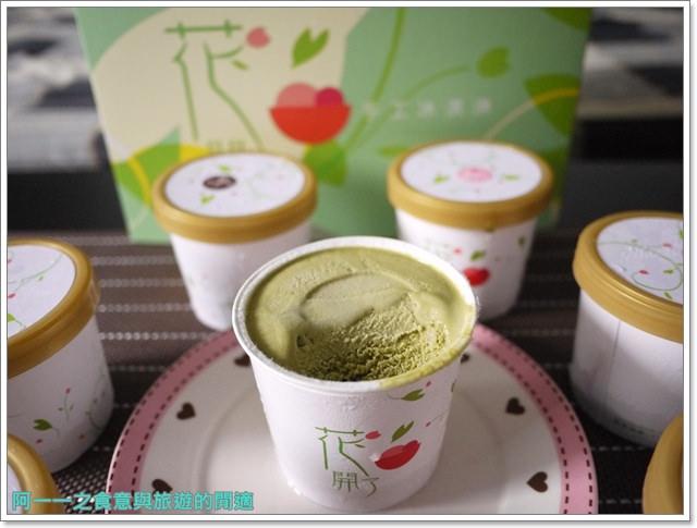 團購美食義式冰淇淋花開了手工冰淇淋image073