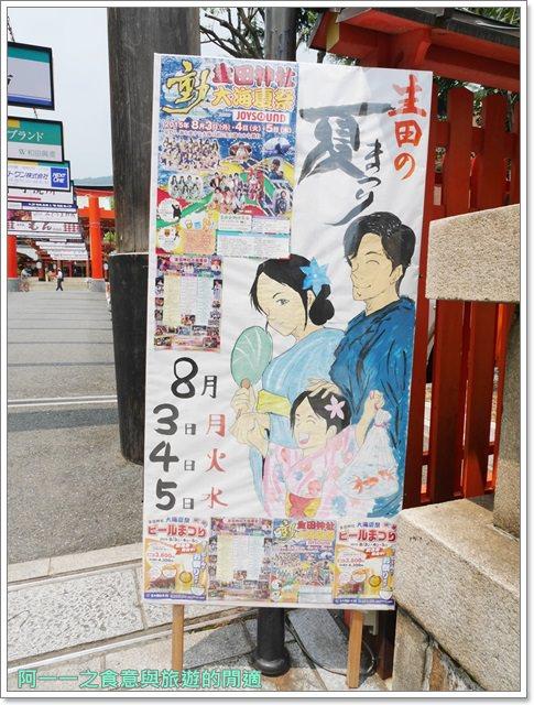 神戶景點推薦.生田神社.鳴門雕燒本舖.必吃美食.鯛魚燒.小吃image006