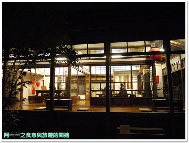 台中景點台中刑務所演武場道禾六藝文化館園區image023