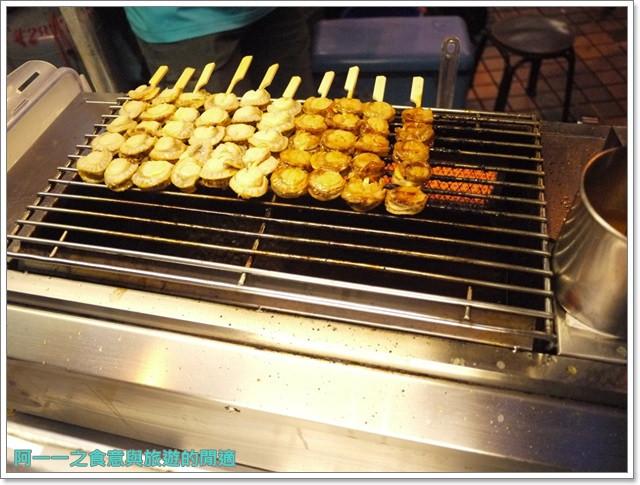 士林夜市美食小吃干貝燒丁香旗魚串爆漿杏鮑菇image004