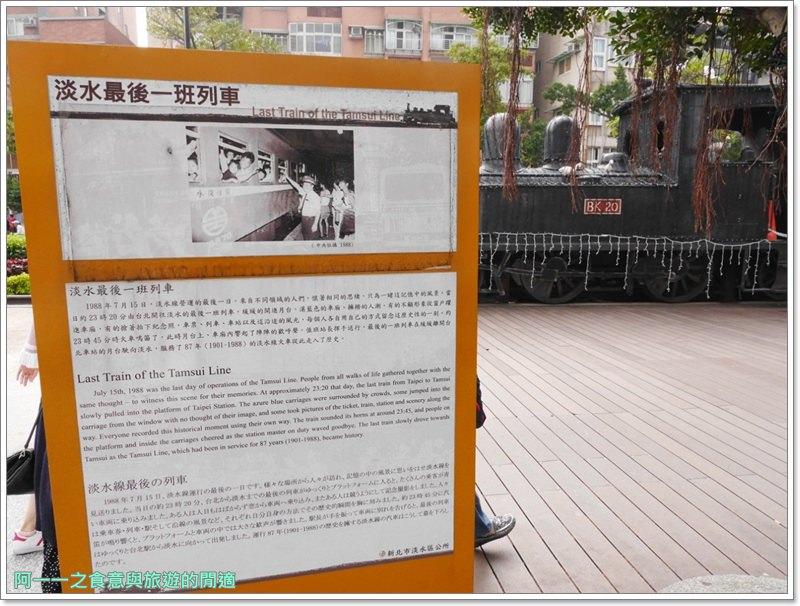 淡水老街.美食.捷運淡水站.下午茶.老屋餐廳.p-cafe.image007