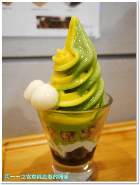御前上茶.高雄美食.捷運中央公園站.抹茶甜點.冰品.霜淇淋image024