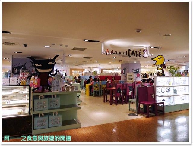 阿朗基咖啡.Aranzi.捷運中山站美食.下午茶.蛋糕image003