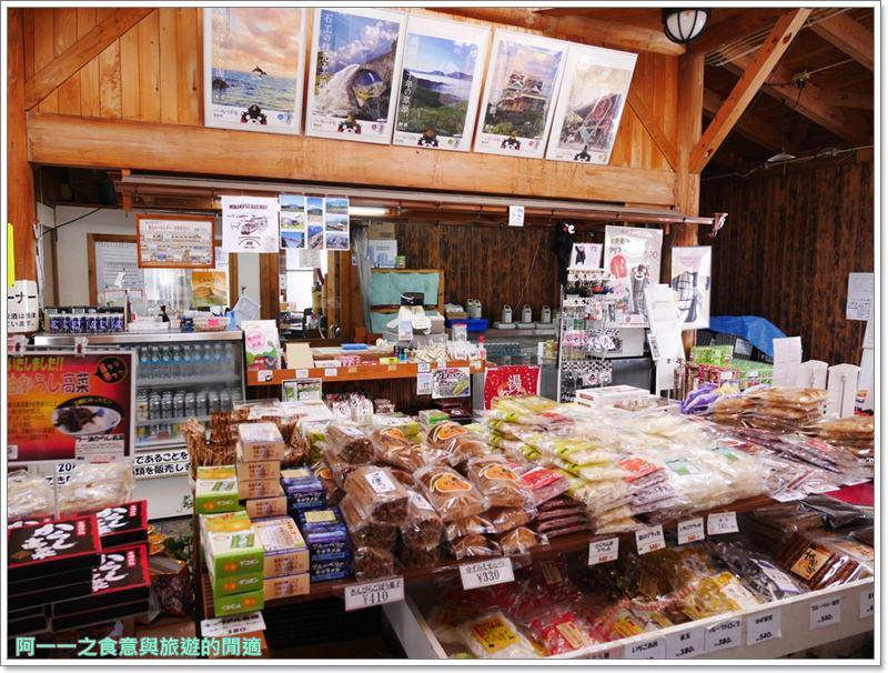 南阿蘇鐵道.阿蘇猿劇場.日本九州旅遊image034