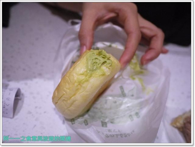 日本廣島排隊美食八天堂奶油麵包抹茶甜點image014