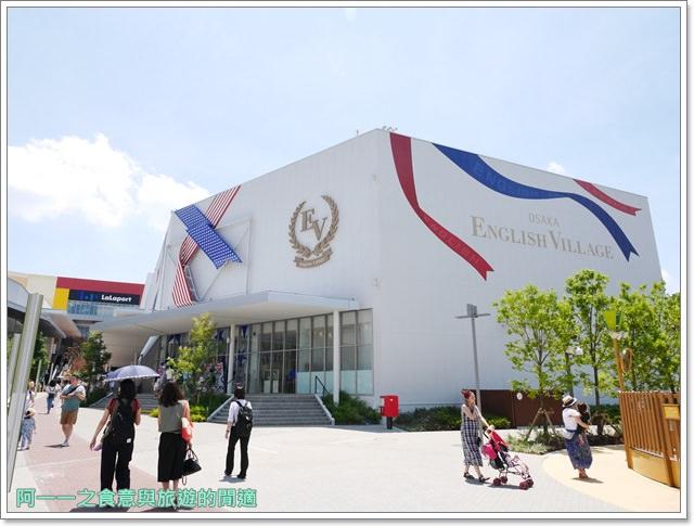 expocity.萬博紀念公園.OSAKAWHEEL大阪購物中心.摩天輪image031