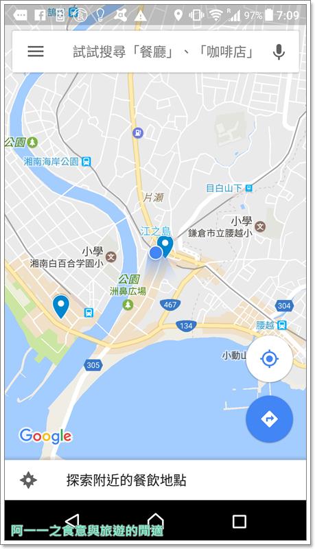jetfi.東京上網.無限網路.分享器.行動上網image020