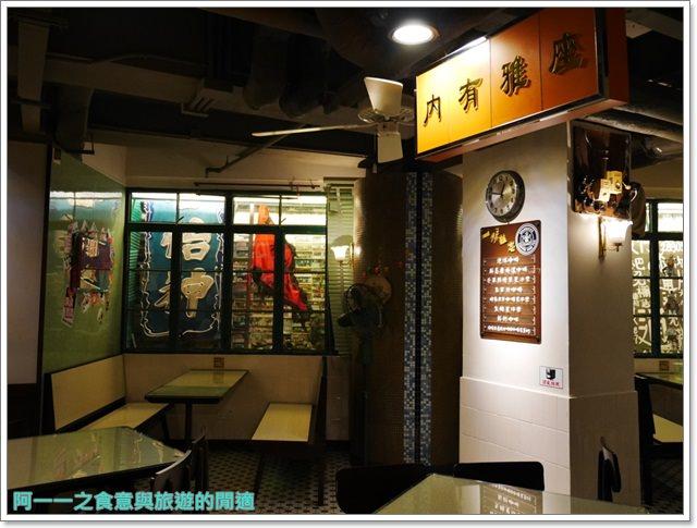 香港自助旅遊.星巴克冰室角落.都爹利街煤氣路燈.古蹟image016
