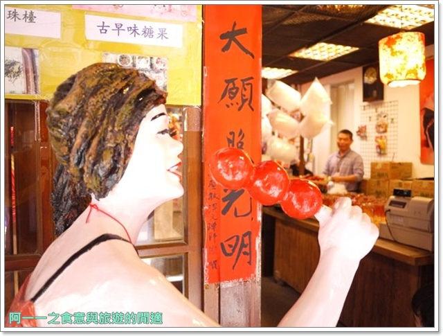 宜蘭傳藝中心糖蔥糖葫蘆image041
