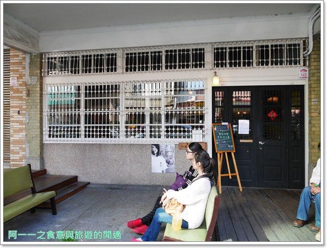 宜蘭美食旅遊合盛太平金城武老屋咖啡下午茶聚餐image005