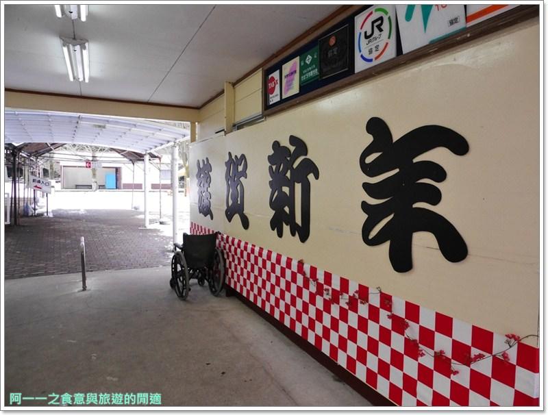 南阿蘇鐵道.阿蘇猿劇場.日本九州旅遊image010