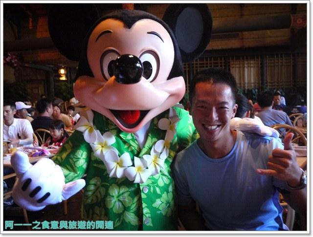 東京迪士尼樂園美食午餐秀煙燻火雞腿波里尼西亞草壇餐廳image035