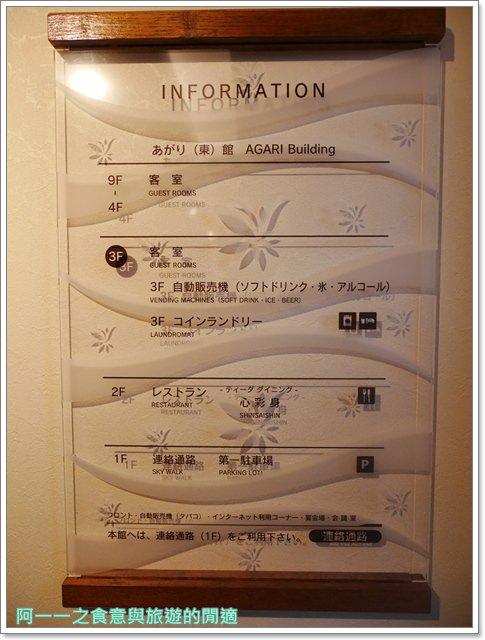 沖繩名護住宿.Hotel-Yugaf-Inn-Okinawa.火腿隊.水族館image017