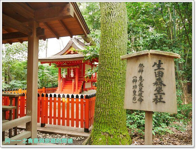 神戶景點推薦.生田神社.鳴門雕燒本舖.必吃美食.鯛魚燒.小吃image030