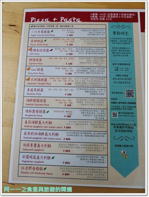花蓮光復糖廠美食啄木鳥的家披薩義大利麵下午茶甜點image020