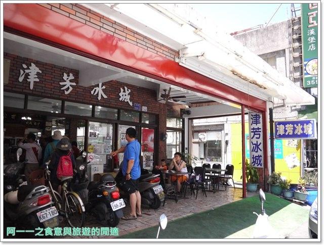 台東美食津芳冰城鹹冰棒老店image001