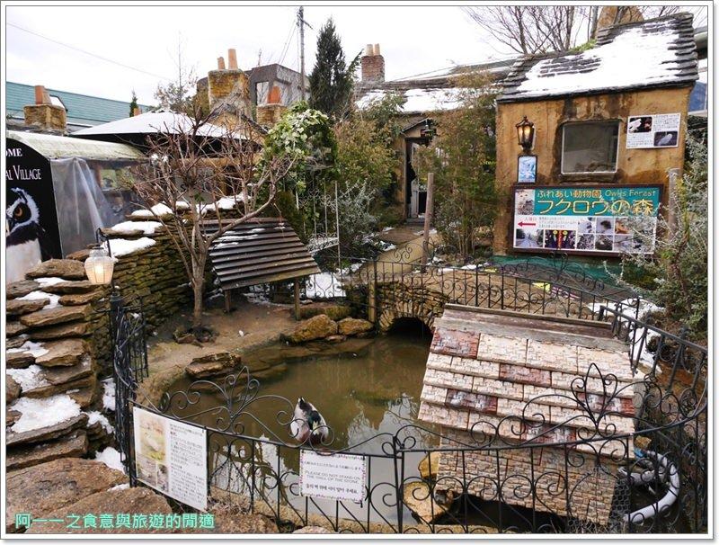 九州由布院景點.snoopy茶屋.Yufuin-Floral-Village.童話小鎮.image015