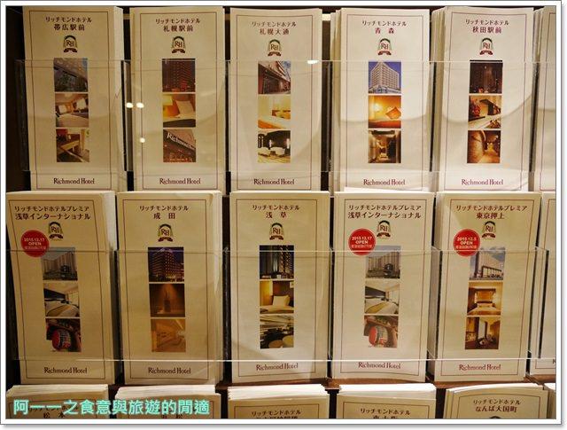 日本九州住宿.richmond-hotel.福岡天神.早餐.平價.商務旅館image006
