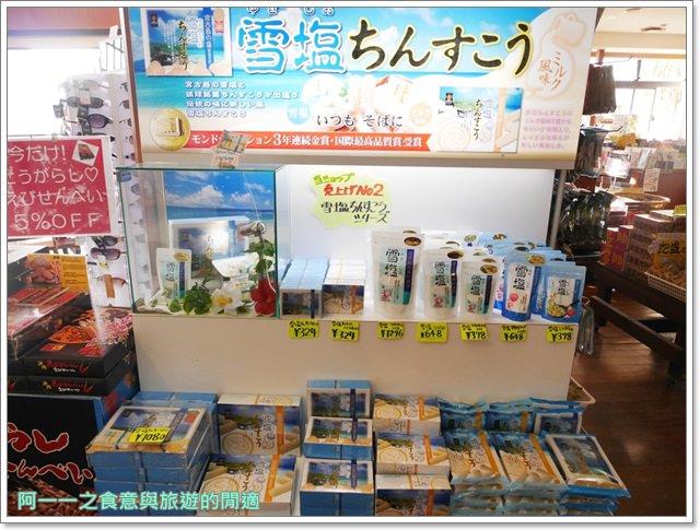 沖繩住宿 喜瀨海灘皇宮酒店.Kise-Beach-Palace.海景飯店image014