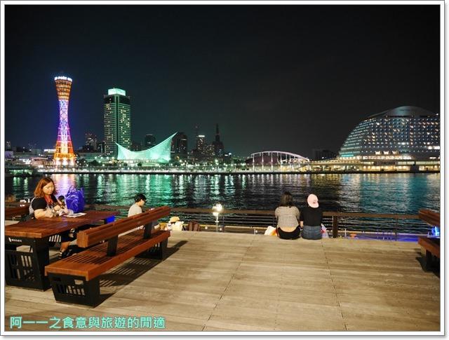 神戶港.MOSAIC馬賽克廣場.夜景.交通.ua.景點image035