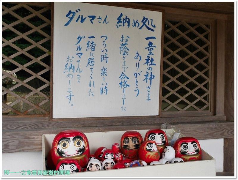 日本岡山旅遊.吉備津神社.桃太郎.迴廊.image062