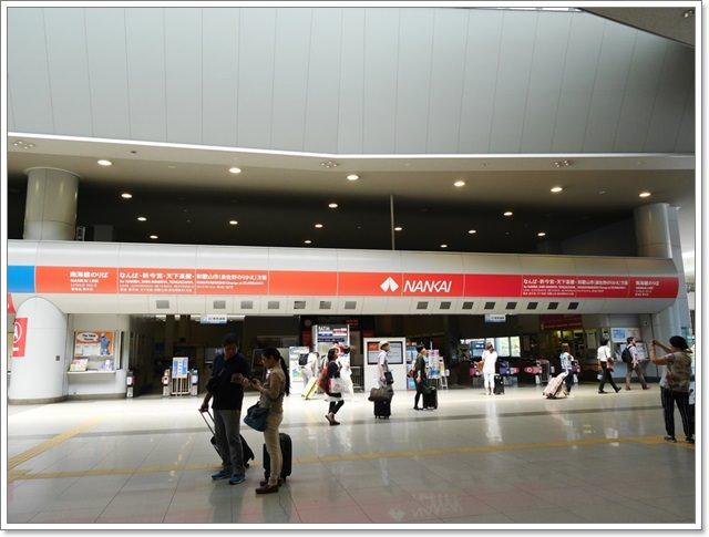 日本關西空港自助旅遊桃園機場第二航廈日航飛機餐image072