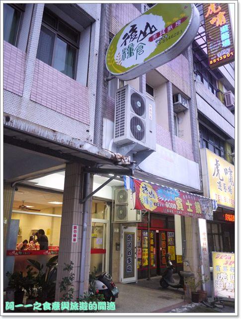 花蓮吉安美食火鍋無菜單料理後山糧倉image001