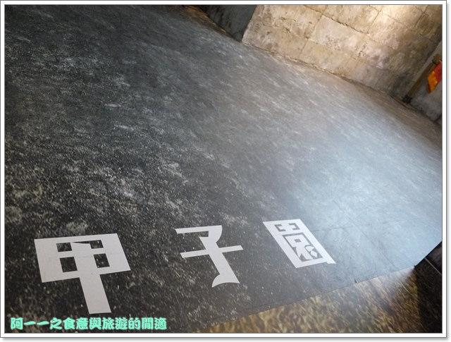 kano大魯閣電影場景再現展image059