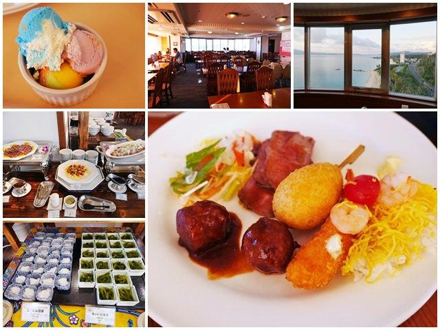 沖繩美食.吃到飽.buffet.名護浦.喜瀨海灘皇宮飯店page