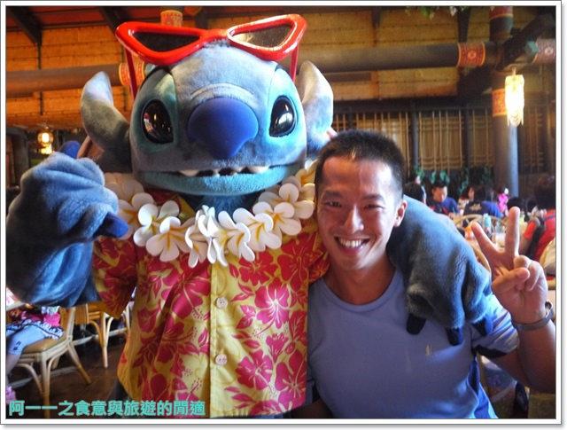 東京迪士尼樂園美食午餐秀煙燻火雞腿波里尼西亞草壇餐廳image037