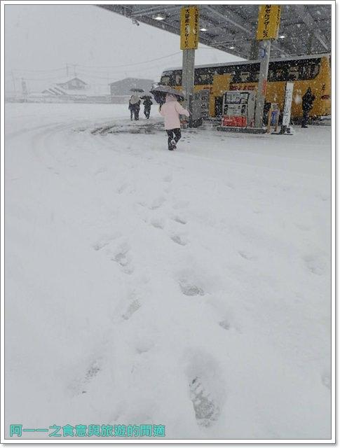 日本九州上網.行動網路分享器.jetfi.wifi.租用image021