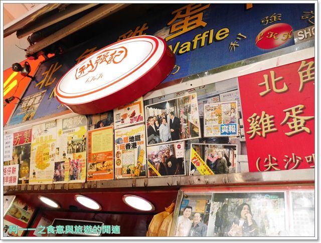 香港預辦登機.利強記北角雞蛋仔.美食.小吃.米其林image012